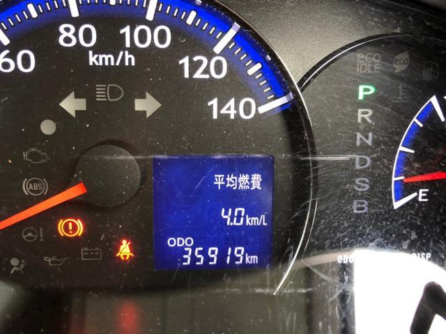 カスタムRS 禁煙者 ターボ 社外ナビ Bluetooth HIDヘッドライト ETC 純正アルミホイール 革巻きステア スマートキー オートエアコン リアスポイラー CD フルセグ 電格ミラー ミラーウインカー(28枚目)
