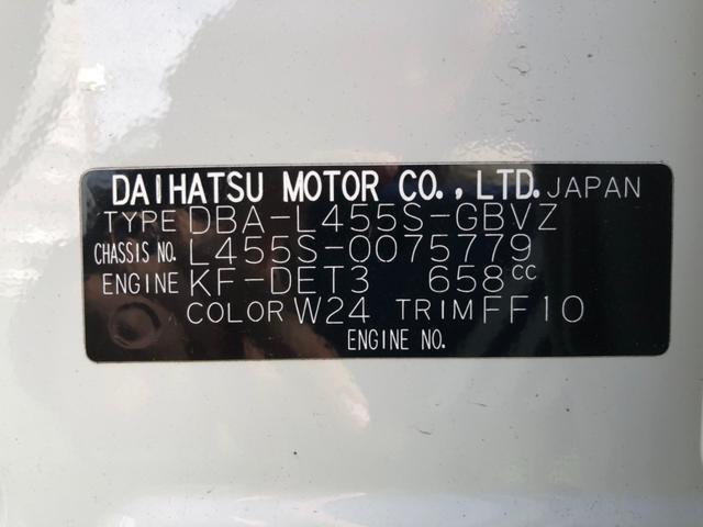 カスタムRS 禁煙者 ターボ 社外ナビ Bluetooth HIDヘッドライト ETC 純正アルミホイール 革巻きステア スマートキー オートエアコン リアスポイラー CD フルセグ 電格ミラー ミラーウインカー(34枚目)