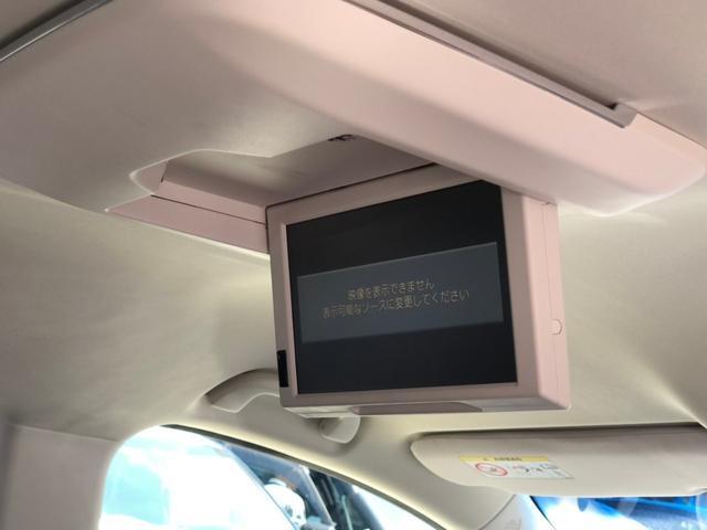 ハイブリッド 禁煙 衝突警報装置 後席モニター メモリーナビ フルセグ 両側電動スライドドア 全方位カメラ レーダークルコン Wエアコン ETC ハーフレザー パワーシート LED フォグ オートライト 純正アルミ(30枚目)