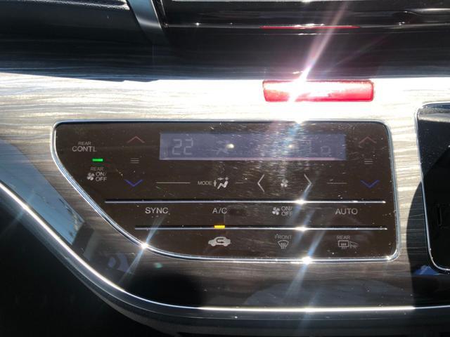 ハイブリッド 禁煙 衝突警報装置 後席モニター メモリーナビ フルセグ 両側電動スライドドア 全方位カメラ レーダークルコン Wエアコン ETC ハーフレザー パワーシート LED フォグ オートライト 純正アルミ(32枚目)