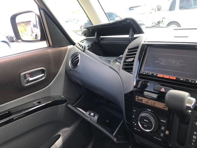 ハイウェイスターターボ HIDヘッドライト・フォグ・オートライト純正ナビ CD フルセグ ターボ 両側PSD純正アルミ ミラーウインカー 電格ミラースマートキー プッシュスタート ワンオーナー(34枚目)