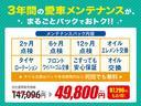 SツーリングセレクションG'S ナビ BT LEDライト(51枚目)