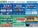 ココアXスペシャルコーデ 社外SDナビ・CD・DVD・フルセグTV・ETC・キーレス・電格ミラー・ヘッドライトレベライザー・アイドリングSTOP・ドリンクホルダー・オートエアコン・フォグ・ブルーイッシュミラー・シートアジャスタ(7枚目)