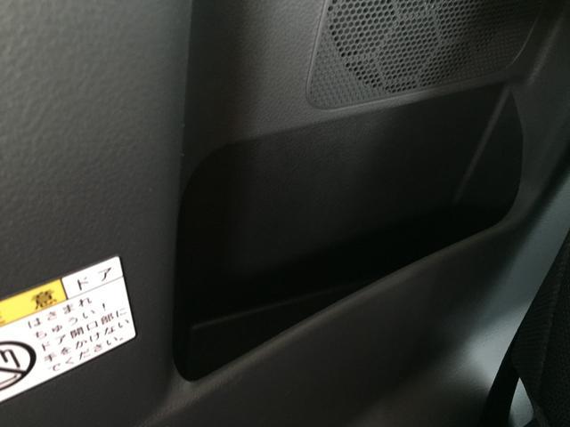 TSターボ ワンセグTVバックモニター 両側パワースラ ナビTV SDナビ ワンセグ 1オーナー 盗難防止システム ABS オートエアコン 衝突安全ボディ .(29枚目)