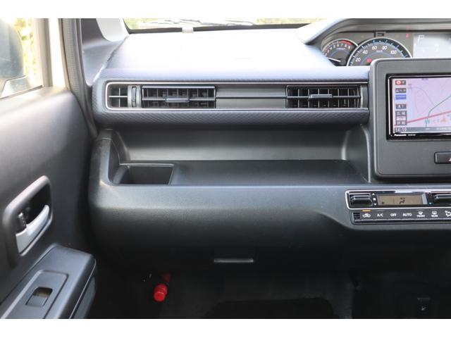 ハイブリッドFZ LEDヘッド AAC ABS シートH シートH キ-フリ- アイドルストップ LEDヘッド インテリキー AAC ベンチシート ABS WエアB 盗難防止システム .(21枚目)