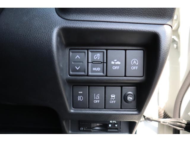 ハイブリッドFZ LEDヘッド AAC ABS シートH シートH キ-フリ- アイドルストップ LEDヘッド インテリキー AAC ベンチシート ABS WエアB 盗難防止システム .(28枚目)