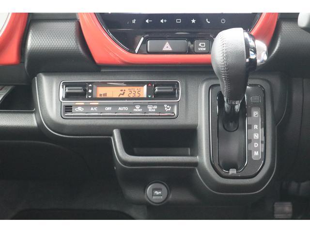 「スズキ」「ハスラー」「コンパクトカー」「埼玉県」の中古車13