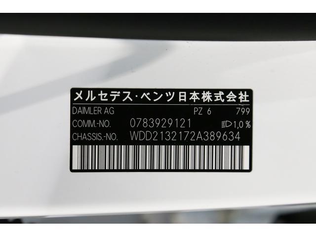 「メルセデスベンツ」「Eクラスオールテレイン」「SUV・クロカン」「神奈川県」の中古車36