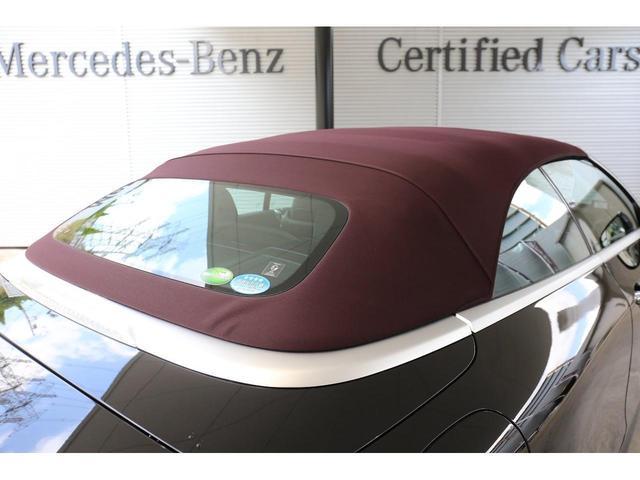 E200 カブリオレ スポーツ レザーパッケージ ワンオーナー 赤内装 純正ナビ フルセグTV 360°カメラ LEDヘッドライト ブルメスタサラウンドシステム 純正19インチアルミホイール ヘッドアップディスプレイ 禁煙車(15枚目)