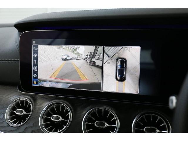 E200 カブリオレ スポーツ レザーパッケージ ワンオーナー 赤内装 純正ナビ フルセグTV 360°カメラ LEDヘッドライト ブルメスタサラウンドシステム 純正19インチアルミホイール ヘッドアップディスプレイ 禁煙車(23枚目)