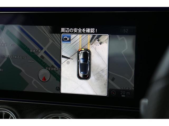 E200 カブリオレ スポーツ レザーパッケージ ワンオーナー 赤内装 純正ナビ フルセグTV 360°カメラ LEDヘッドライト ブルメスタサラウンドシステム 純正19インチアルミホイール ヘッドアップディスプレイ 禁煙車(24枚目)
