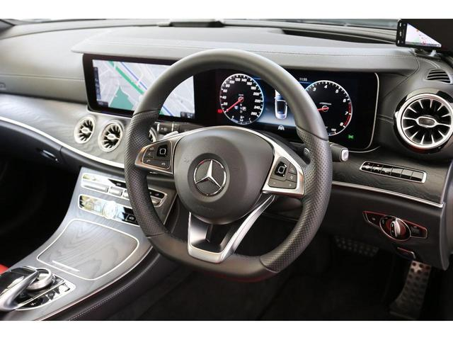 E200 カブリオレ スポーツ レザーパッケージ ワンオーナー 赤内装 純正ナビ フルセグTV 360°カメラ LEDヘッドライト ブルメスタサラウンドシステム 純正19インチアルミホイール ヘッドアップディスプレイ 禁煙車(29枚目)