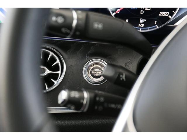 E200 カブリオレ スポーツ レザーパッケージ ワンオーナー 赤内装 純正ナビ フルセグTV 360°カメラ LEDヘッドライト ブルメスタサラウンドシステム 純正19インチアルミホイール ヘッドアップディスプレイ 禁煙車(32枚目)