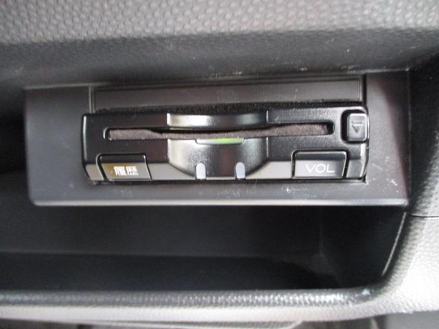 Xリミテッド HIDライト オートライト オートエアコン スマートキー ルーフツートンカスタムペイント ETC 外ベルト新品交換済み(31枚目)