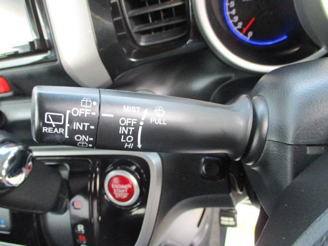 G・Lパッケージ 記録簿有り ナビ フルセグTV 片側パワースライドドア バックカメラ ETC プッシュスタート スマートキー HIDヘッドライト(44枚目)