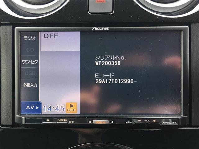 e-パワーX/社外ナビ/バックカメラ/衝突軽減ブレーキ(20枚目)