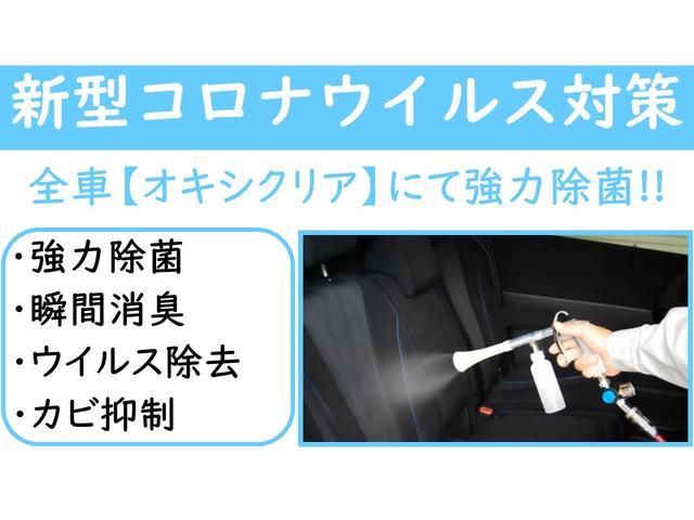 15XD 純正ナビ 衝突軽減ブレーキ フルセグ LED(2枚目)