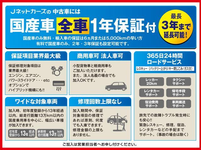 15XD 純正ナビ 衝突軽減ブレーキ フルセグ LED(3枚目)