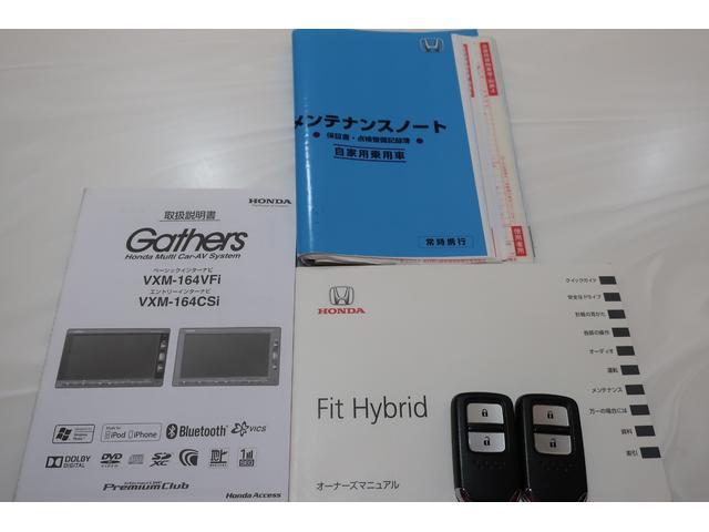 Lパッケージ 衝突軽減ブレーキ・LEDヘッドライト・ハーフレザーシート・スマートキー・純正メモリーナビ バックカメラ ワンセグTV Bluetooth ETC(5枚目)