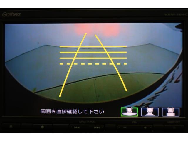 Lパッケージ 衝突軽減ブレーキ・LEDヘッドライト・ハーフレザーシート・スマートキー・純正メモリーナビ バックカメラ ワンセグTV Bluetooth ETC(12枚目)