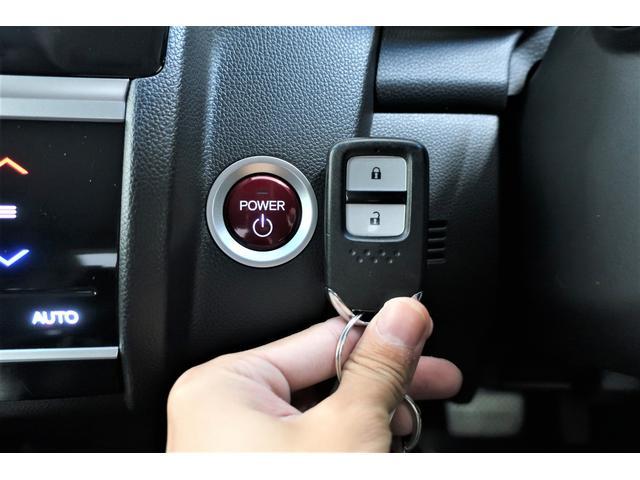 Lパッケージ 衝突軽減ブレーキ・LEDヘッドライト・ハーフレザーシート・スマートキー・純正メモリーナビ バックカメラ ワンセグTV Bluetooth ETC(16枚目)