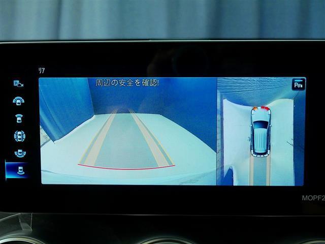 GLC220 d 4MATIC AMGライン レザーエクスクルーシブパッケージ 2年保証 新車保証(10枚目)