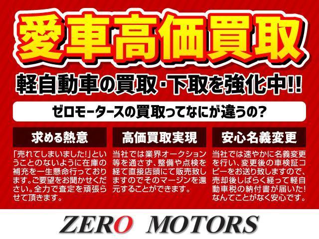 Tターボ レーダーブレーキ 左右電動スライドドア ナビ保証付(5枚目)