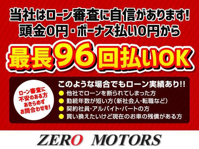 Tターボ レーダーブレーキ 左右電動スライドドア ナビ保証付(7枚目)