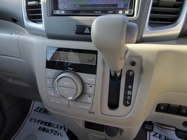 Tターボ レーダーブレーキ 左右電動スライドドア ナビ保証付(19枚目)