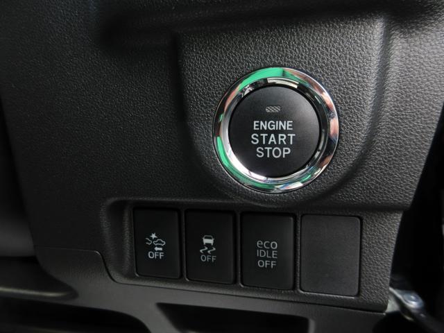 カスタム X ハイパーSA 無修復歴 ナビTV ETC スマートキー LEDライト 保証付(28枚目)