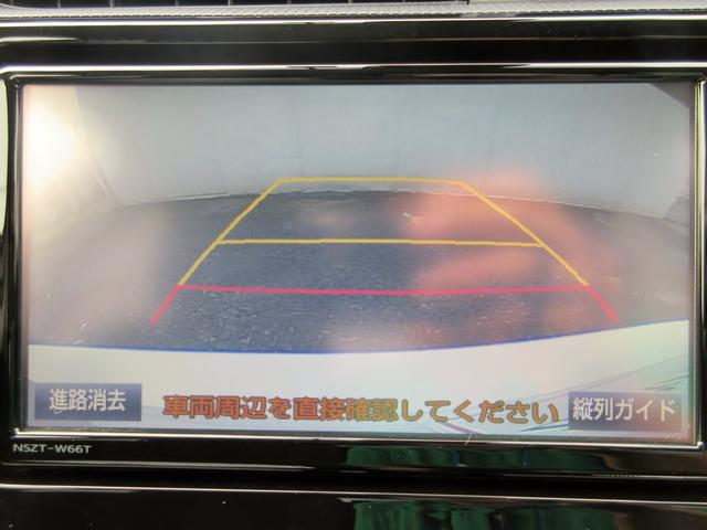S ナビTV バックカメラ プリクラッシュブレーキ 保証付(31枚目)