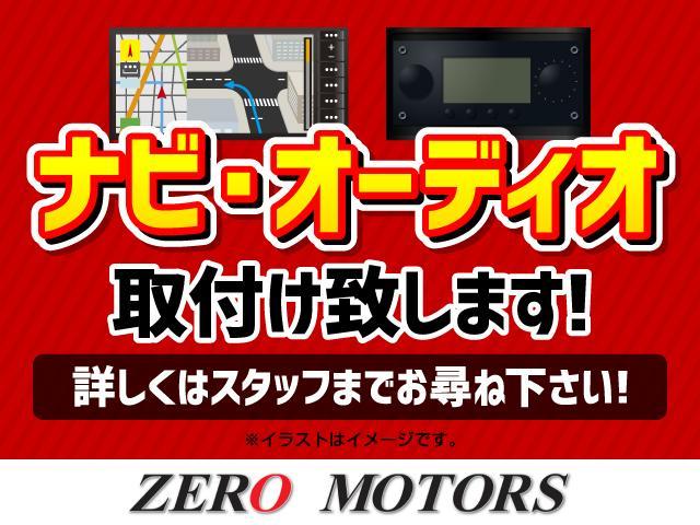 G・Lパッケージ ナビTV DVD再生 スマートキー HID 保証付(6枚目)