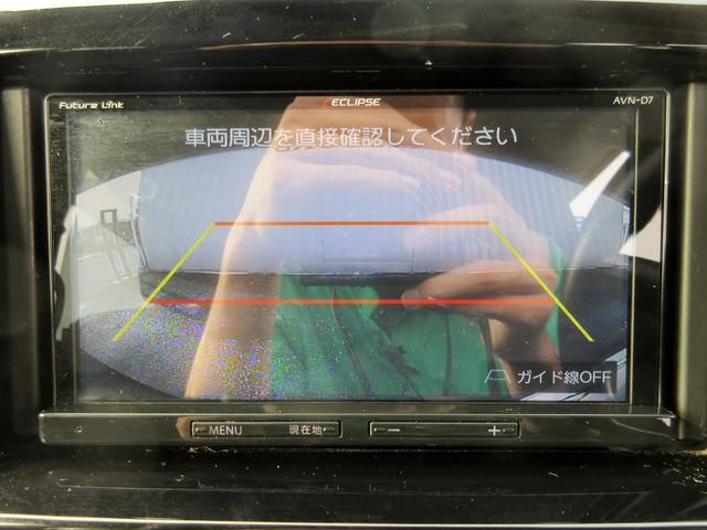 ハイブリッドMV 無修復歴 ブレーキサポート ナビTV ETC バックカメラ 左右電動スライドドア 保証付(25枚目)