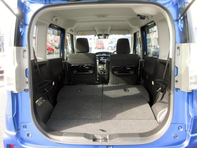 ハイブリッドMV 無修復歴 ブレーキサポート ナビTV ETC バックカメラ 左右電動スライドドア 保証付(32枚目)