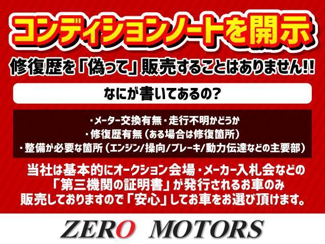 【ZERO MOTORS上尾店コンパクト&軽自動車専門店】 展示台数在庫350台以上の大型展示場完備!!