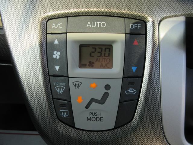 カスタム XスマートセレクションSA&SN スマートキー LEDヘッドライト ブレーキサポート アイドリングストップ 保証付(29枚目)