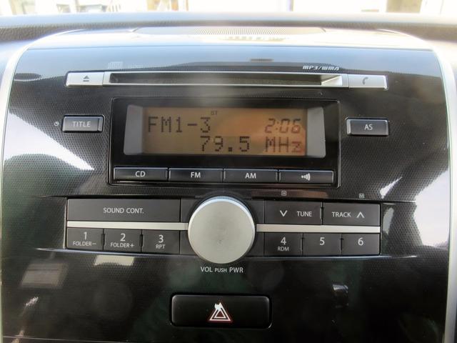 X スマートキー CD HID 保証付(30枚目)