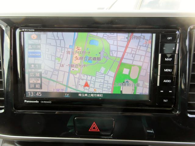 カスタムG e-アシスト 無修復歴 ナビTV バックカメラ 左右電動スライドドア LEDライト 保証付(30枚目)
