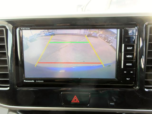 カスタムG e-アシスト 無修復歴 ナビTV バックカメラ 左右電動スライドドア LEDライト 保証付(37枚目)