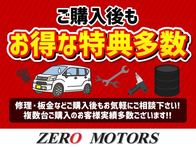 Gターボ レジャーエディションSAIII 左右電動スライドドア スマートキー ブレーキサポート LEDヘッドライト アイドリングストップ 保証付(13枚目)