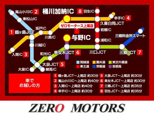 Gターボ レジャーエディションSAIII 左右電動スライドドア スマートキー ブレーキサポート LEDヘッドライト アイドリングストップ 保証付(18枚目)