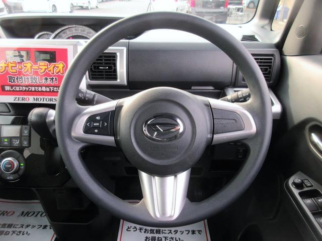 Gターボ レジャーエディションSAIII 左右電動スライドドア スマートキー ブレーキサポート LEDヘッドライト アイドリングストップ 保証付(35枚目)