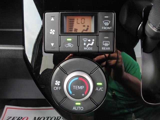 Gターボ レジャーエディションSAIII 左右電動スライドドア スマートキー ブレーキサポート LEDヘッドライト アイドリングストップ 保証付(37枚目)