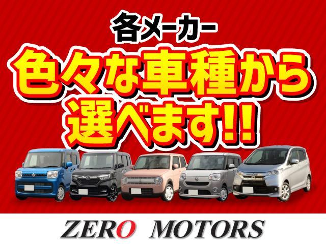 ワイルドウインド ターボ 4WD ナビTV ETC 専用シート キーレス 保証付(4枚目)