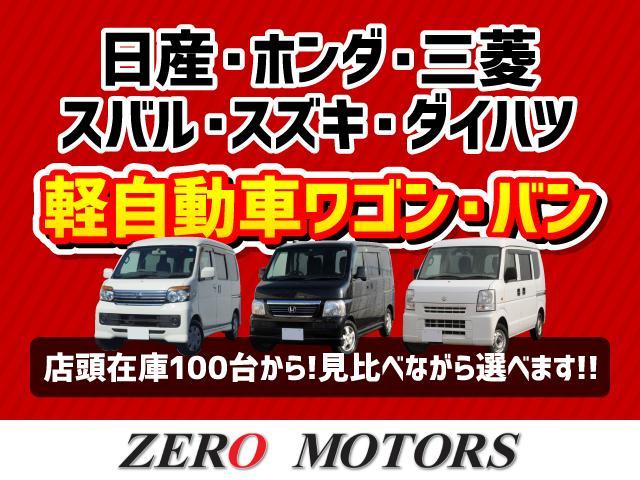 ワイルドウインド ターボ 4WD ナビTV ETC 専用シート キーレス 保証付(5枚目)