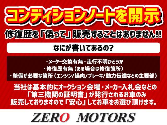 ワイルドウインド ターボ 4WD ナビTV ETC 専用シート キーレス 保証付(17枚目)