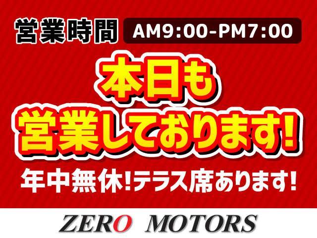ワイルドウインド ターボ 4WD ナビTV ETC 専用シート キーレス 保証付(19枚目)