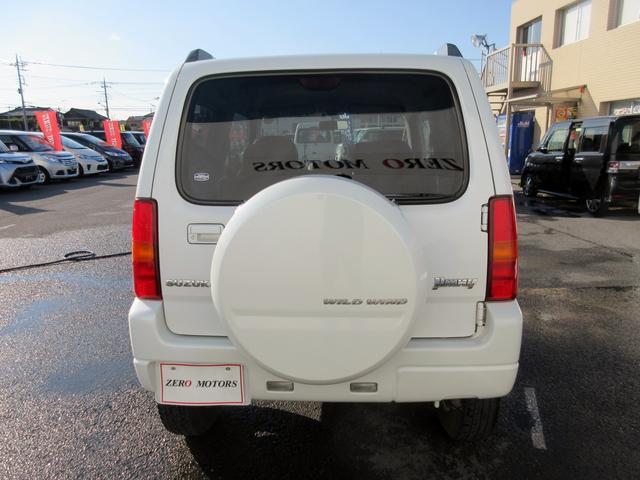 ワイルドウインド ターボ 4WD ナビTV ETC 専用シート キーレス 保証付(23枚目)