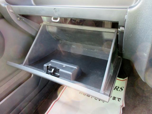 ワイルドウインド ターボ 4WD ナビTV ETC 専用シート キーレス 保証付(42枚目)