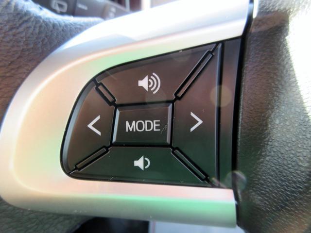 Xブラックアクセントリミテッド SAIII ブレーキサポート 専用内装 ナビ TV Bluetooth対応 全方位カメラ 左右電動スライドドア アイドリングストップ スマートキー 保証付(39枚目)
